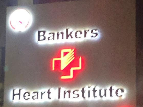 banker heart institute